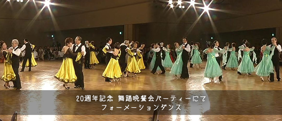 社交ダンス教室・貸しスタジオ・川崎中原区|KSCダンススタジオトップ画像2